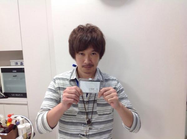 BIGIカップ 小松﨑さん