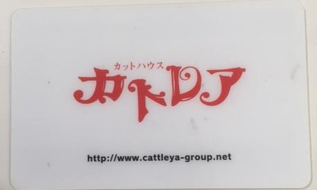 2代目カード