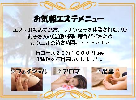 Baidu IME_2015-12-13_12-24-26